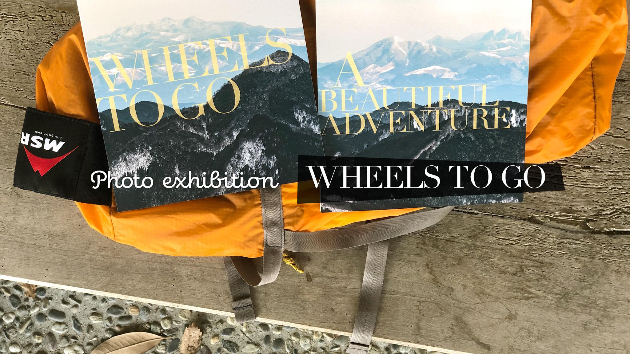 写真展『WHEELS TO GO』開催のお知らせ